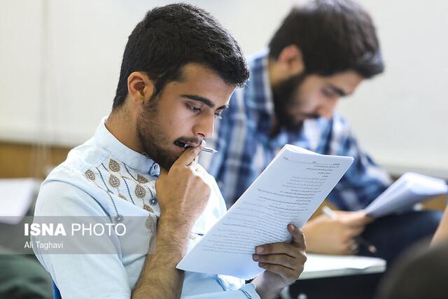 اعلام نتایج نهایی تمامی آزمونهای ۹۹ تا پایان مهر/زمان آغاز سال تحصیلی جدید