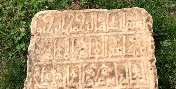 کشف سنگ نوشته تاریخی در طاقبستان کرمانشاه