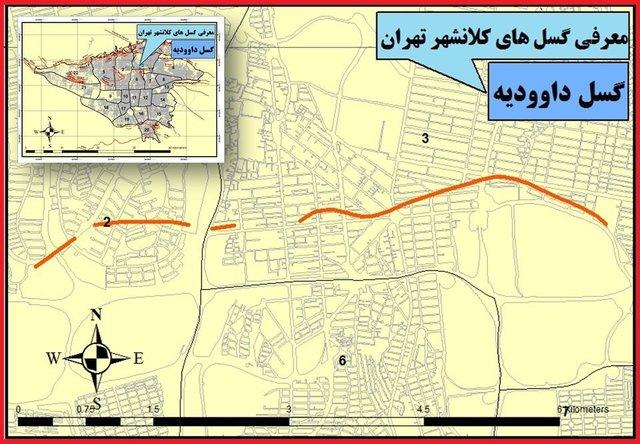 جزئیات ۱۶ گسل فعال شناخته شده استان تهران