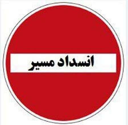 آزاد راه کرج – چالوس مسدود شد