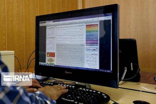 ثبتنام دورههای پذیرش بدون آزمون دانشگاه آزاد به تعویق افتاد