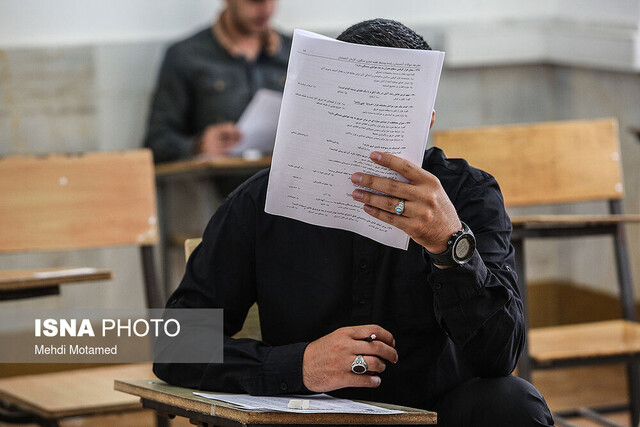 نحوه امتحانات پایان ترم دانشجویان دانشگاه تهران