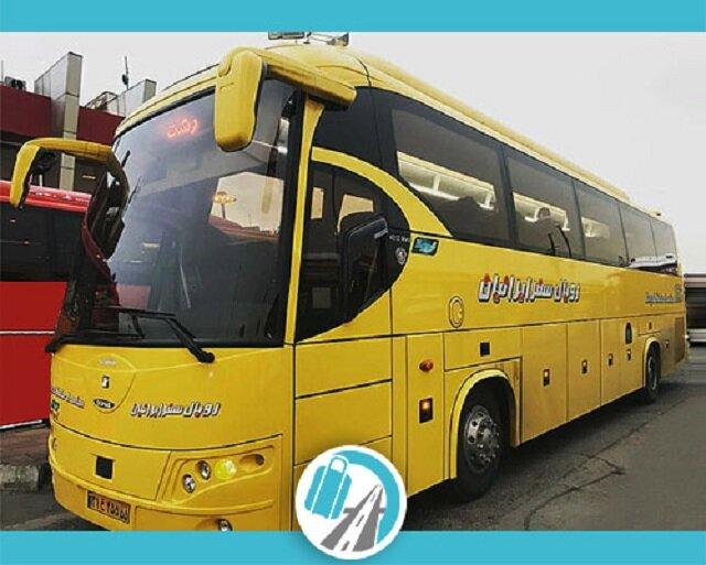 اتوبوسهای بین شهری
