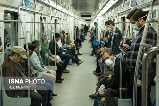 متروی تهران و حوم