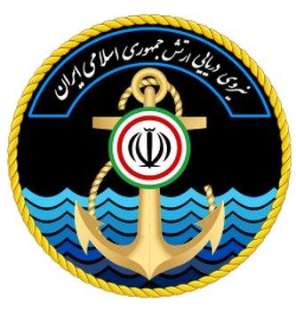 نیروی دریایی ارتش