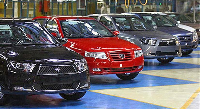 اعلام شرایط جدید فروش خودرو (+جزئیات)