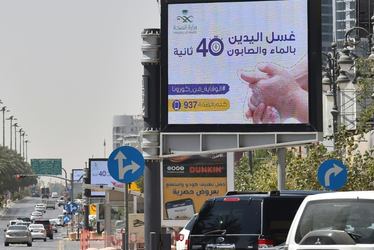 افزایش مالیات در عربستان