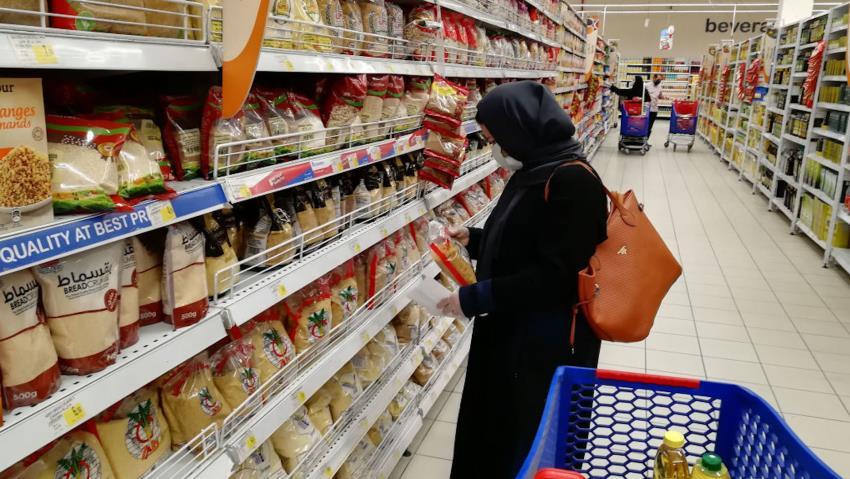 م3 برابری مالیات ارزش افزوده عربستان