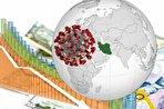 چند توصیه برای نجات از بحران اقتصادی کرونا؛ صندوق بینالمللی پول چه میگوید؟ (فیلم)