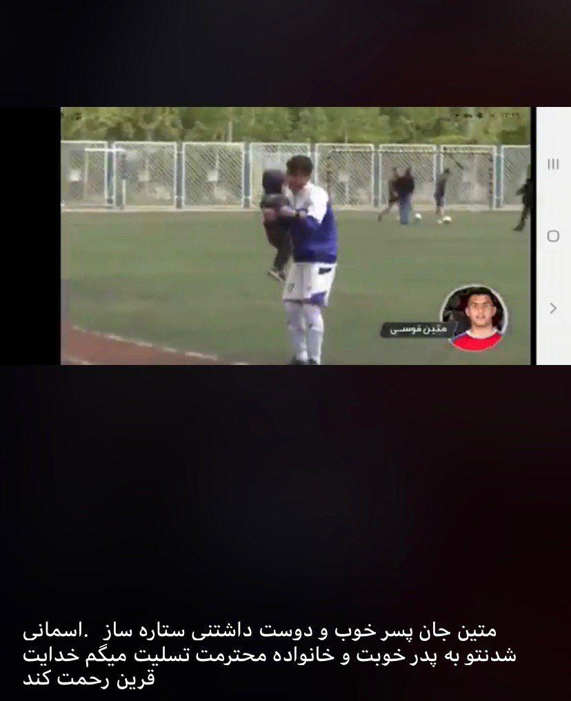 درگذشت فوتبالیست نوجوان کرجی به علت کرونا