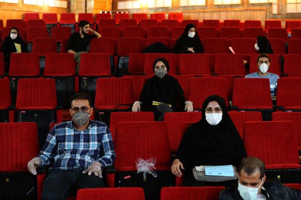 فاصله گذاری اجتماعی در سینما