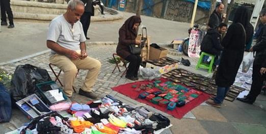 فعالیت دستفروشان تهران آغاز شد