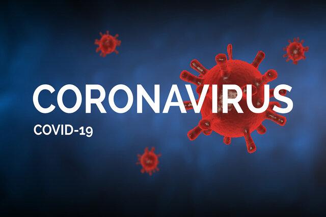 کروناویروس