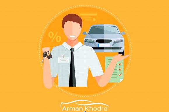 خرید خودرو و 3 روش برای این کار