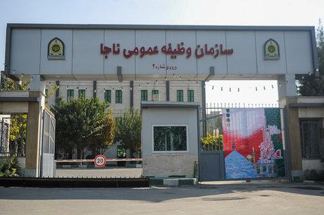 فراخوان کلیه مشمولان اعزامی پایه خدمتی خرداد 99