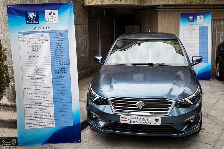 مدیر عامل ایران خودرو: خودرو ی جدید