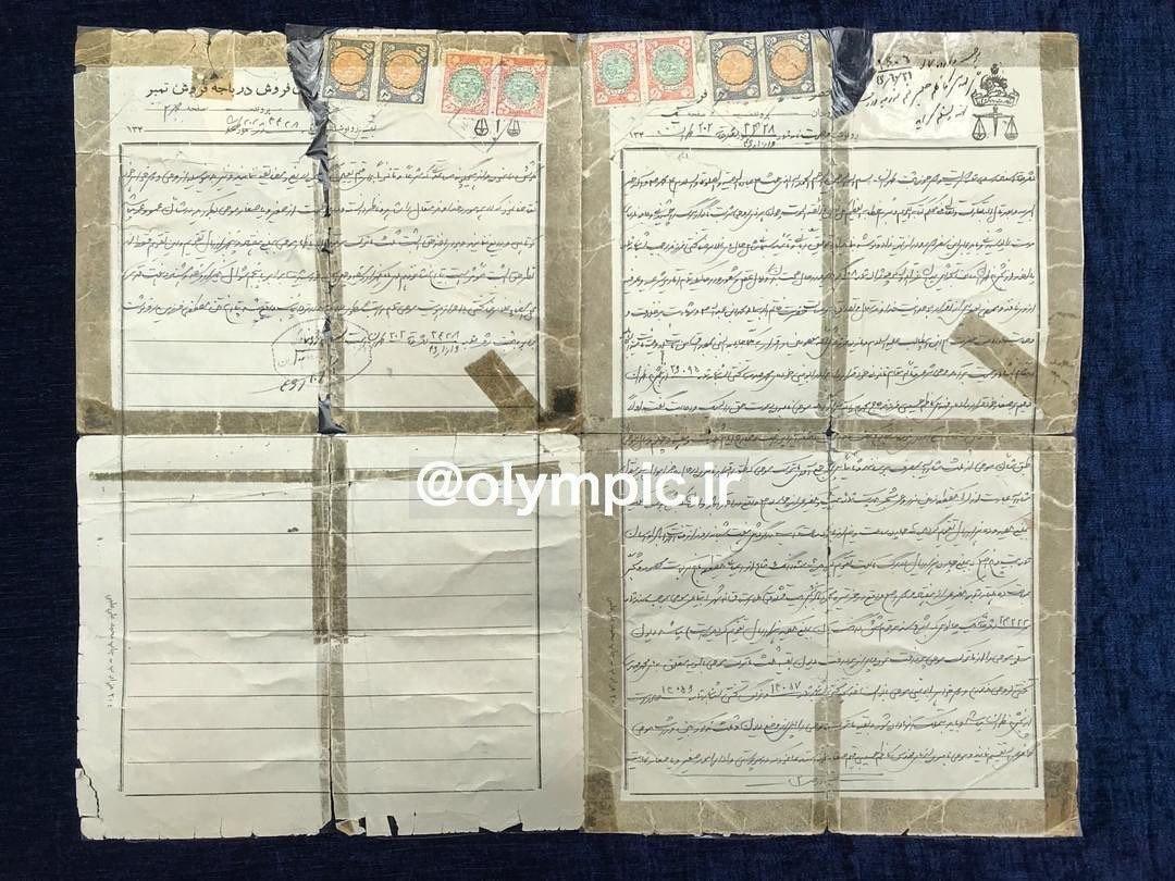 رونمایی از وصیت نامه جهان پهلوان تختی (فیلم و عکس)