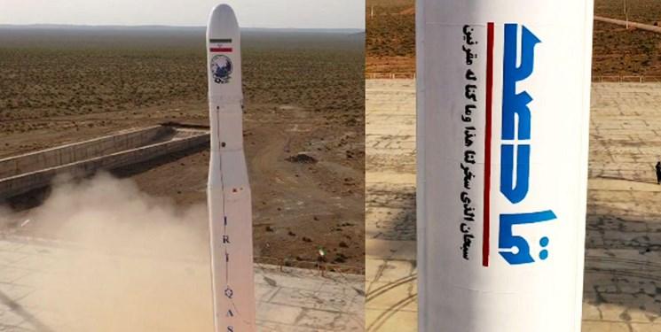 پرتاب موفق نخستین ماهواره نظامی ایران توسط سپاه