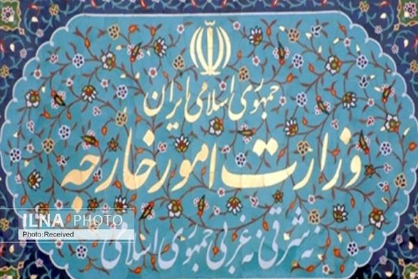 بازگشت 101 زندانی ایرانی در گرجستان به کشور