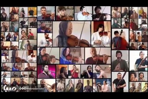 انتشار اجرای بینالمللی ارکستر سمفونیک تهران با محور صلح و شادی (+فیلم)