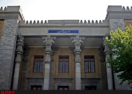 نامگذاری 2 سالن اصلی وزارت خارجه به نام «دو حسین»