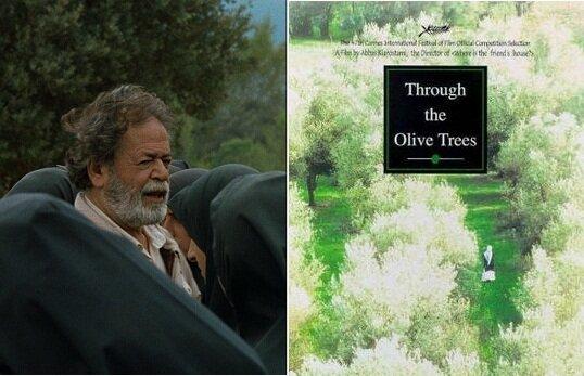 فیلم زیر درختان زیتون