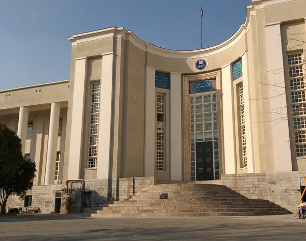 آغاز امتحانات دانشگاه علوم پزشکی تهران از ۲۴ خرداد