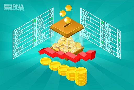 آخرین فرصت پذیرهنویسی صندوق های ETF