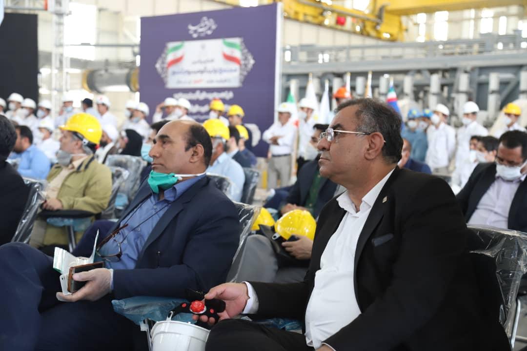 بزرگترین کارخانه تولید شمش آلومینیوم ایران به بهره برداری رسید