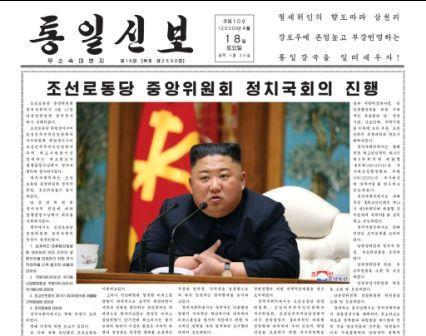 رهبر کره شمالی کجاست؟ چرا رسانه های خارجی خبر می دهند؟