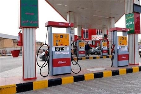 پمپ بنزین یا سر گردنه؟!