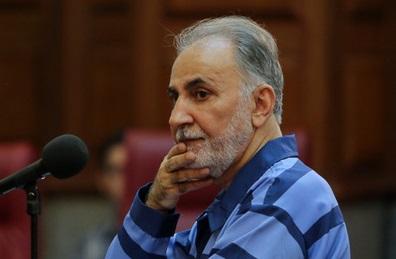 دادگاه نجفی ۱۴ اردیبهشت ماه برگزار میشود