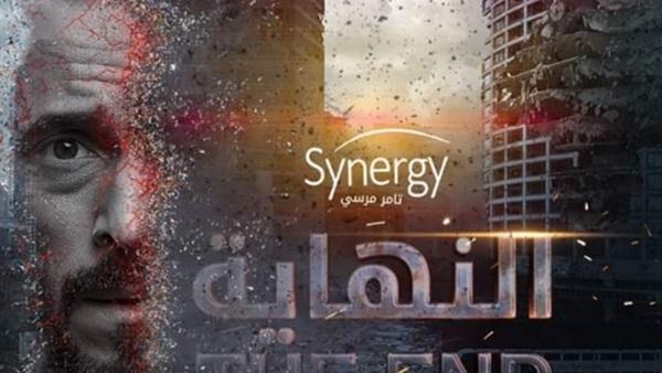 پخش سریال رمضانی تلویزیون مصر، خشم اسراییل را برانگیخت