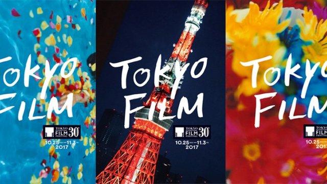 جشنواره فیلم توکیو