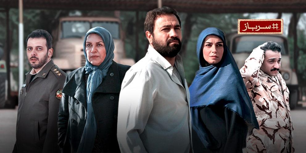 پژمان جمشیدی با یک گل ملی بر قله سریالهای ماه رمضان!