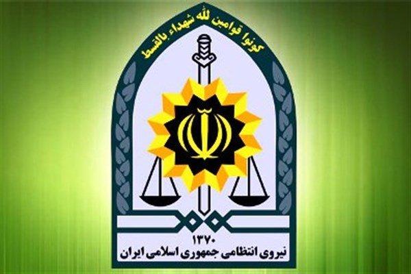 بیانیه نیروی انتظامی پیرامون حادثه فوت اتباع افغانستان در منطقه مرزی مشترک