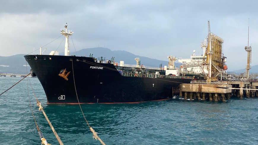 نفتکش ایرانی در ونزوئلا