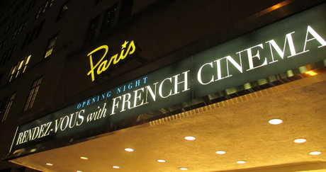 سینما فرانسه