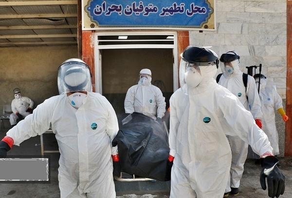 کرونا در کرمانشاه جان 9 نفر را گرفت/ شناسایی 207 بیمار جدید در 24 ساعت
