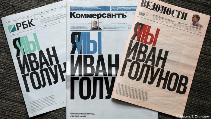 دوست پوتین به دنبال سیطره بر رسانه های روسیه / افزایش نظارت ها و ممنوعیت سوژه ها