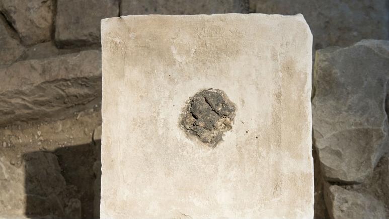 آثار به جا مانده از مصرف حشیش توسط یهودیان باستان