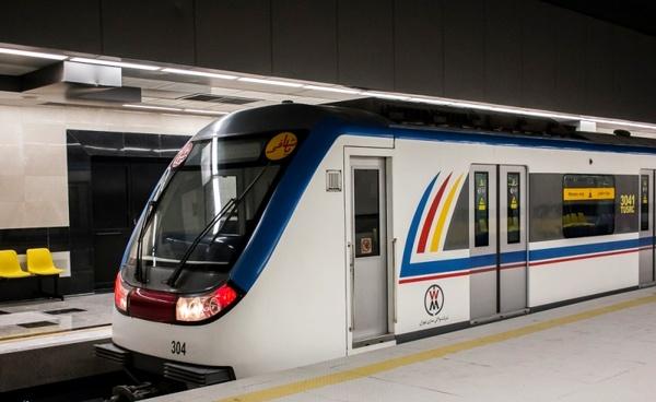 اقدام به خودکشی یک زن جوان در ایستگاه مترو