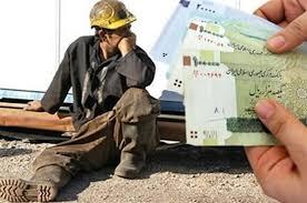 افزایش پایه حقوق کارگران به ۲۶ درصد/ افزایش ۲۰۰ هزار تومانی حق مسکن به هیئت وزیران رفت