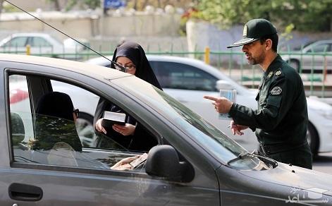 با دریافت پیامک «بدحجابی» به پلیس امنیت مراجعه کنید