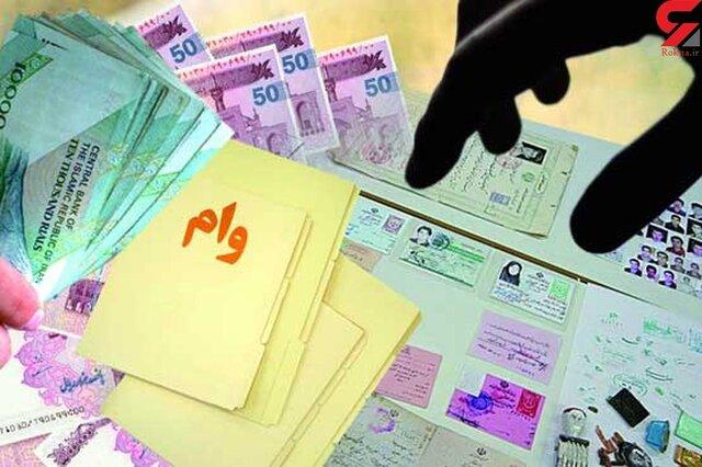 وزارت کار: متقاضیان وام کرونا به بانک خود مراجعه کنند
