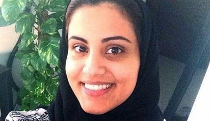فعال زن سعودی