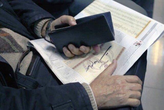 چه تعداد ایرانی سهام عدالت یک میلیون دارند؟