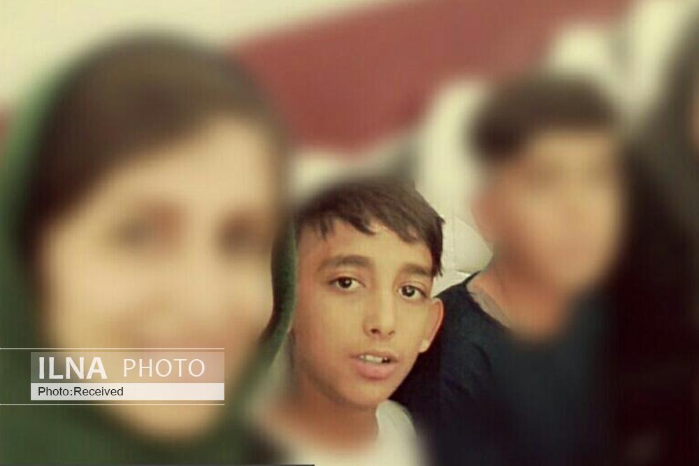 روایتی تازه از فرجام غمبار آرمین 11 ساله