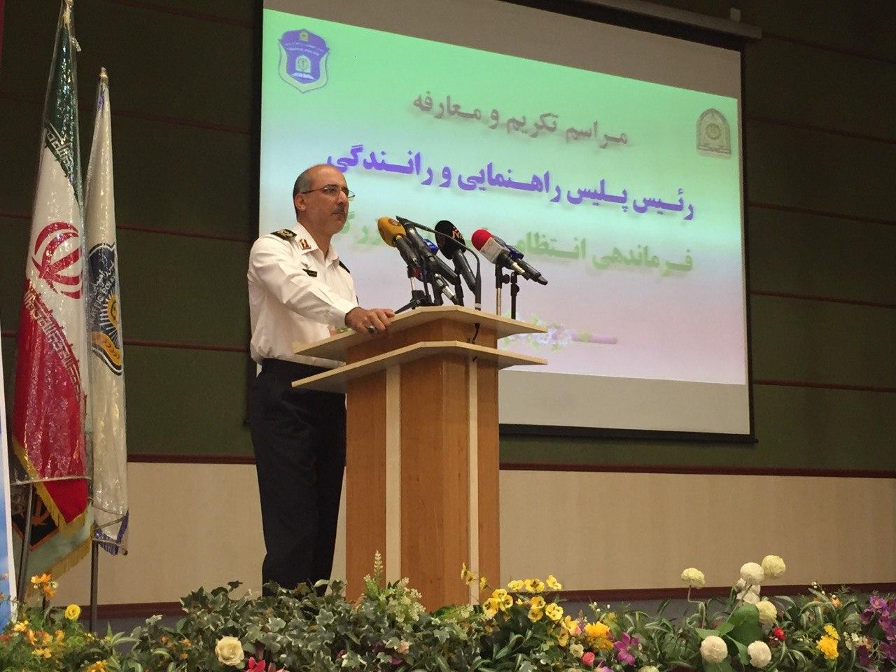 رئیس پلیس راهور تهران منصوب شد (+عکس)