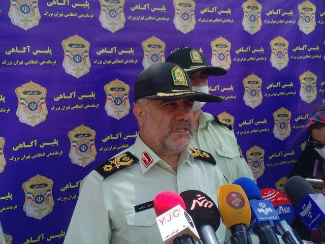 دستگیری ۱۴۶۰ سارق، قاچاقچی، موادفروش در تهران